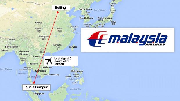 malaysia airlines flight mh 370 passenger manifest filetype pdf