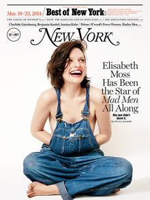 elisabeth-moss-nymag.jpg