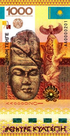 kazakhstani-tenge-bank-note.jpg