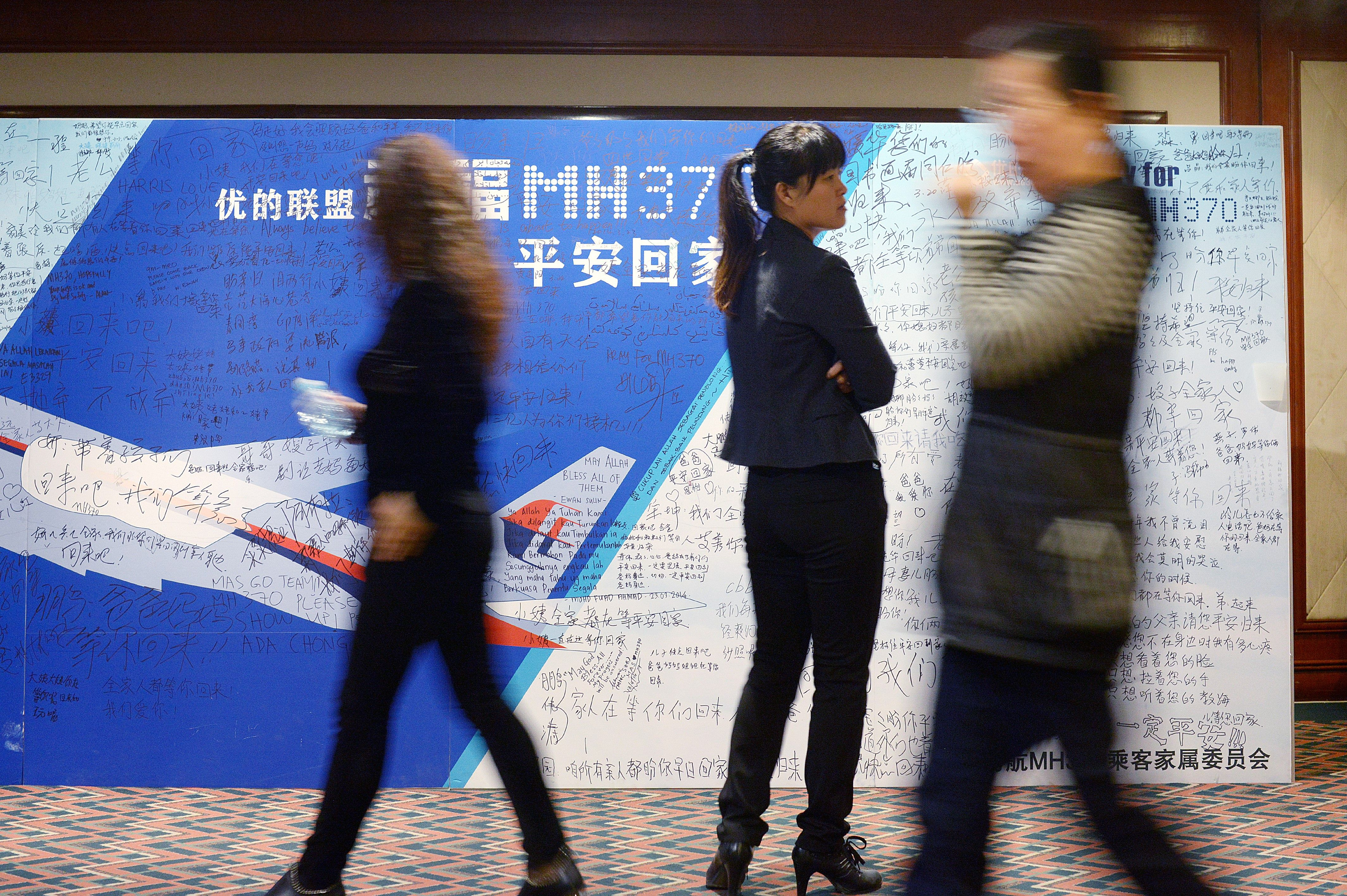 """Malaysia Airlines Flight 370: Officials not """"excited ..."""