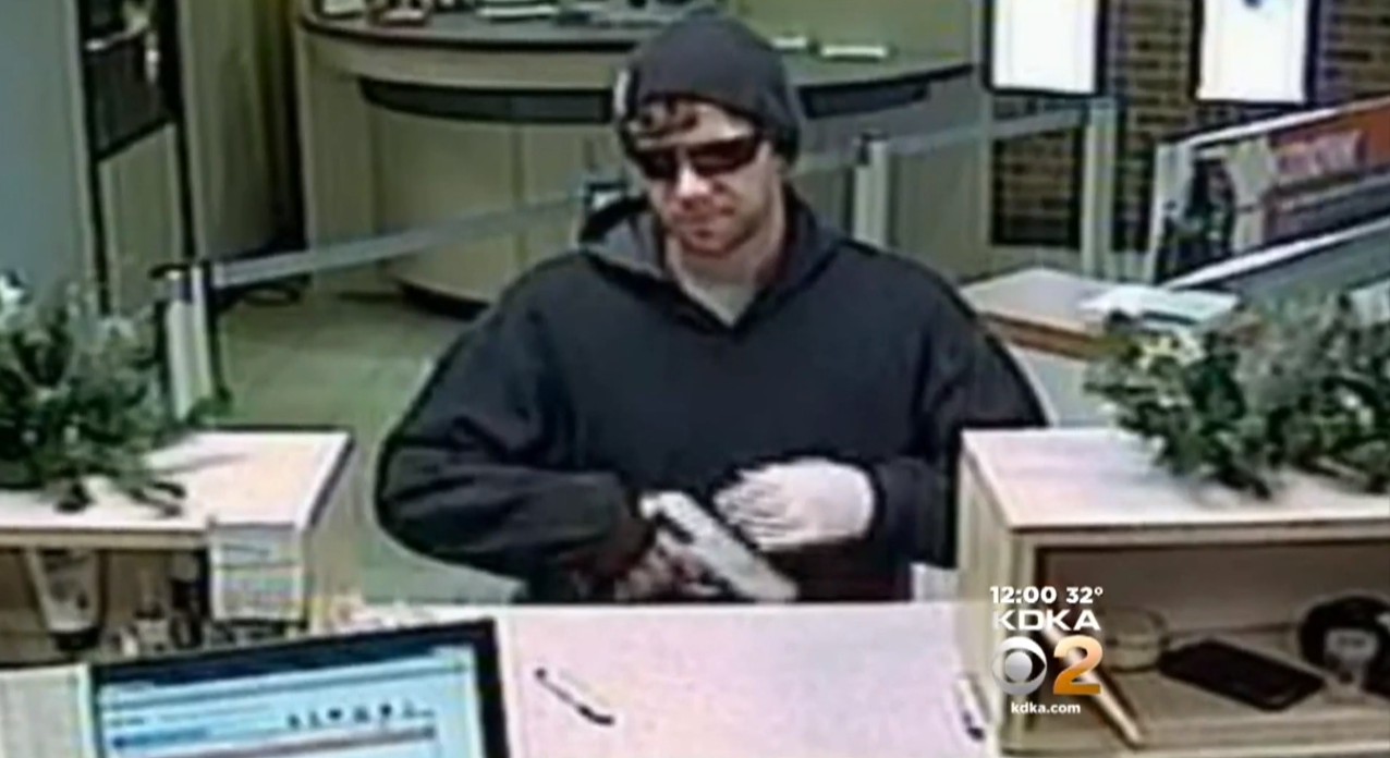 bank robbery The bank robbery suspect who claimed to have a bomb strapped to his chest has been tied to more robberies, authorities said.