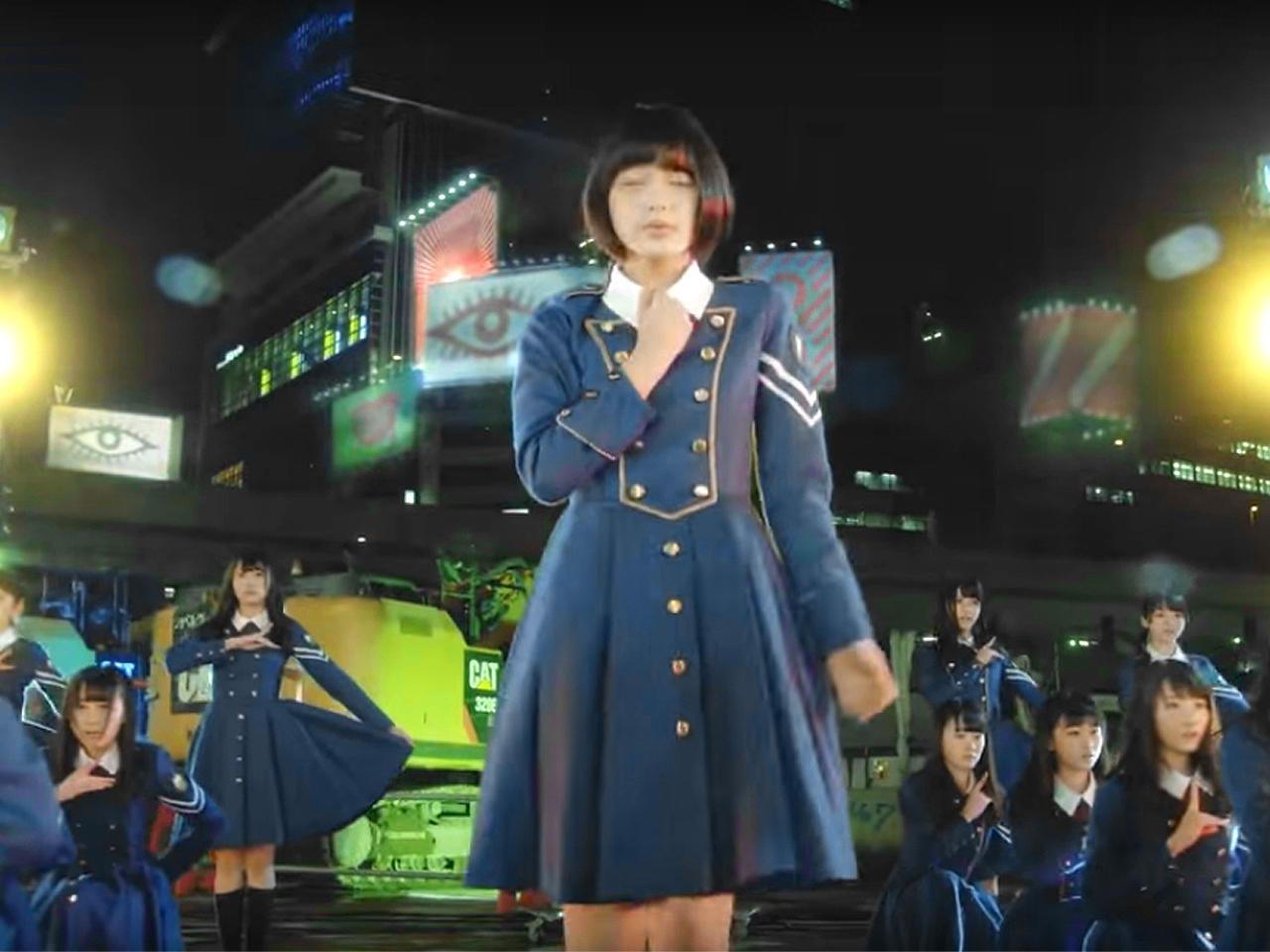 Japanese Teen Girl Band Keyakizaka46 Nazi Esque Outfits