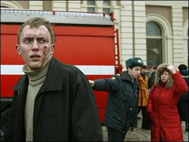 Moscow Explosion