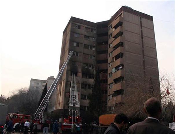 Plane Crash In Tehran