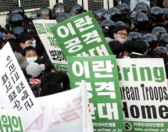 Anti-War Protests Around The World