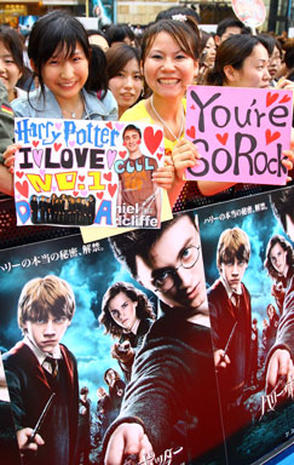 """Promoting """"Potter"""""""