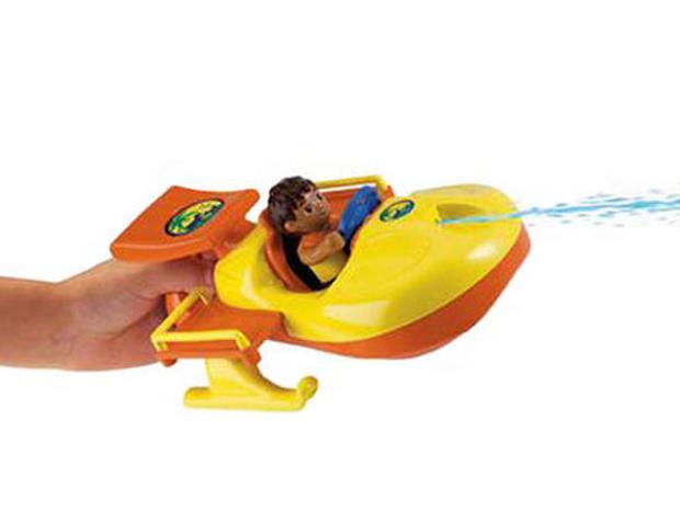 Hazardous Toys