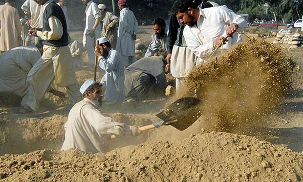 Pakistan Mosque Bombed