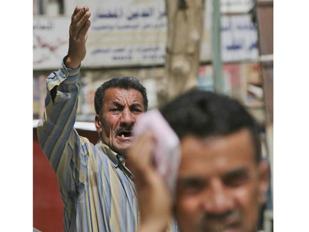 Iraq Photos: April 14-April 20
