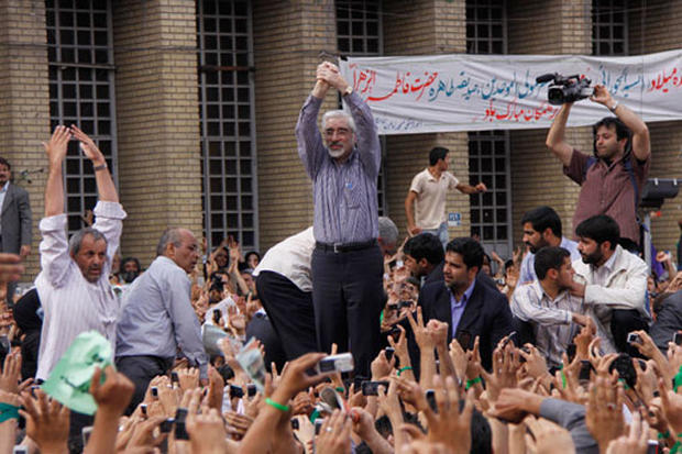 Iran Election Rallies And Riots