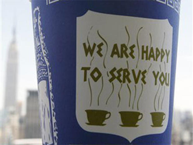 Leslie Buck designed the Anthora coffee cup that became synonymous with New York City. He died April 30, 2010.