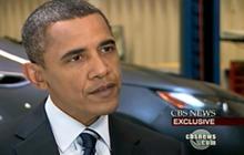 Obama on Rangel Case