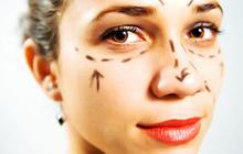 13 bizarre but popular plastic surgery procedures