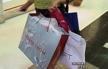 2010 Holiday Retail Season Best in Years