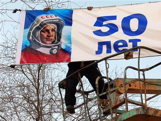 Yuri Gagarin: First man in space