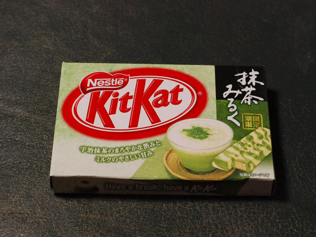 World's weirdest Kit Kat candy bars
