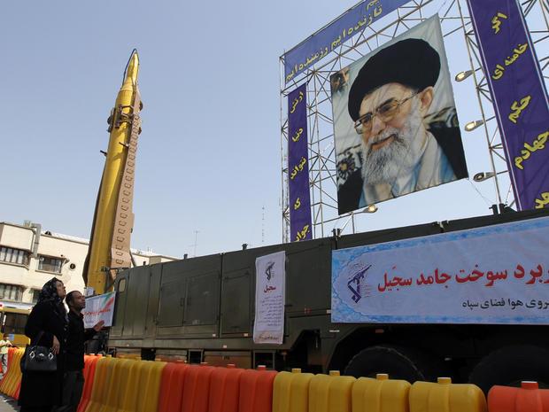 A photo of Iranian supreme leader Ayatollah Ali Khamenei