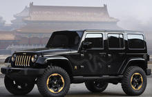 "Jeep Wrangler ""Dragon"" premieres in China"