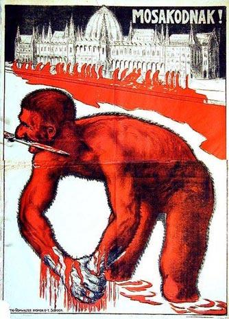 Rare posters seized by Nazis