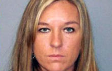 Cops: NY mom buys strippers for son