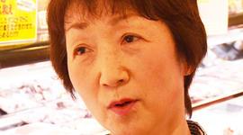 Kazuko Matsui
