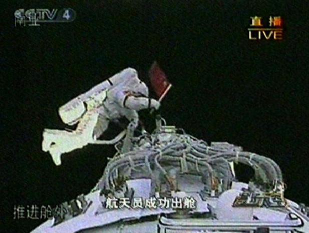 China's space program