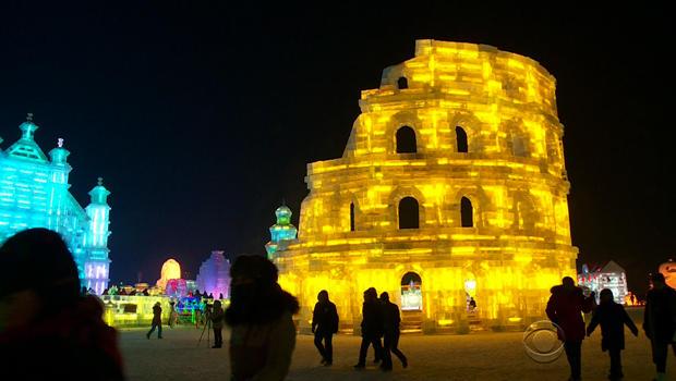 Harbin_ice_city.jpg