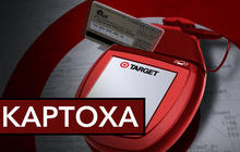 Report pinpoints how hackers stole Target customer's info