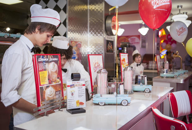 American diners in Moscow