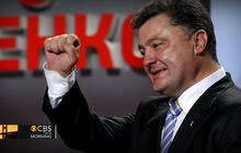 Ukraine election: Billionaire candy tycoon claims victory