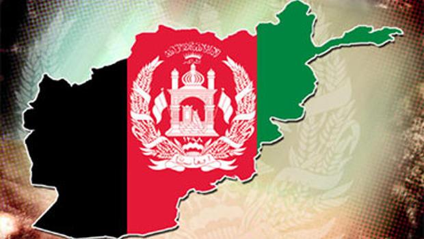 Afghanistan Flag Face App