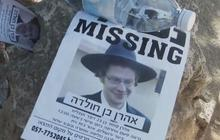 Body of missing American student found in Israel