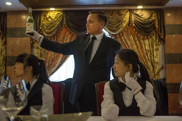 China's International Butler Academy
