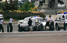 Capitol car chase: New details on driver's mental state
