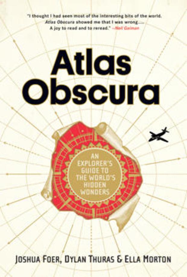 阿特拉斯 - 暗箱盖-244.jpg