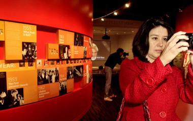 Grammy museum celebrates music in Newark, New Jersey