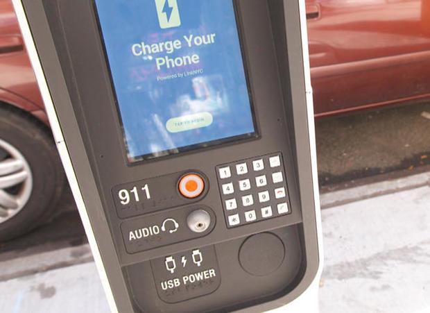 电话kiosk.jpg