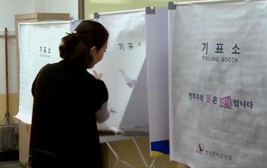 South Korea votes in pivotal presidential election