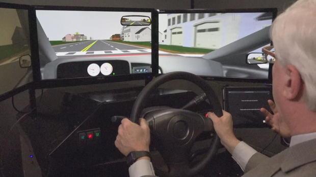 CTM-1220-休闲锅,加州大学圣地亚哥分校 - 驾驶test.jpg放在
