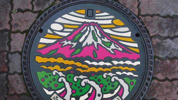 日本人孔盖技术富士-620.jpg