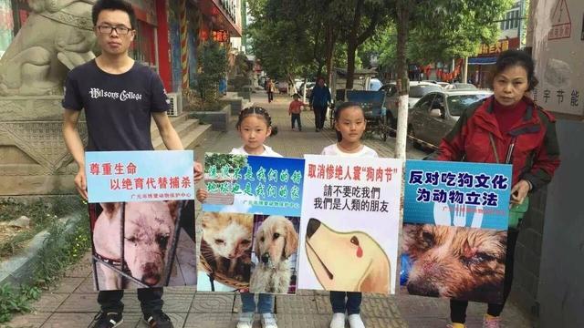 yulin-dog-meat-china.jpg