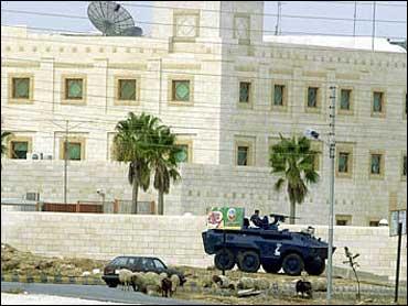 Americans In Jordan On Alert - CBS News