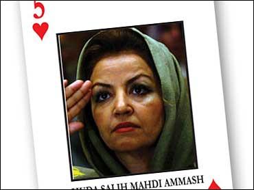 Huda Salih Mahdi Ammash