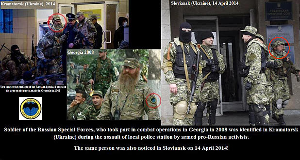 A photo distributed by the Ukrainian government to the OSCE purportedly shows a member of the Russian special forces in the eastern Ukrainian cities of Slavyansk and Kramatorsk this April, and also in Georgia in a photo from 2008