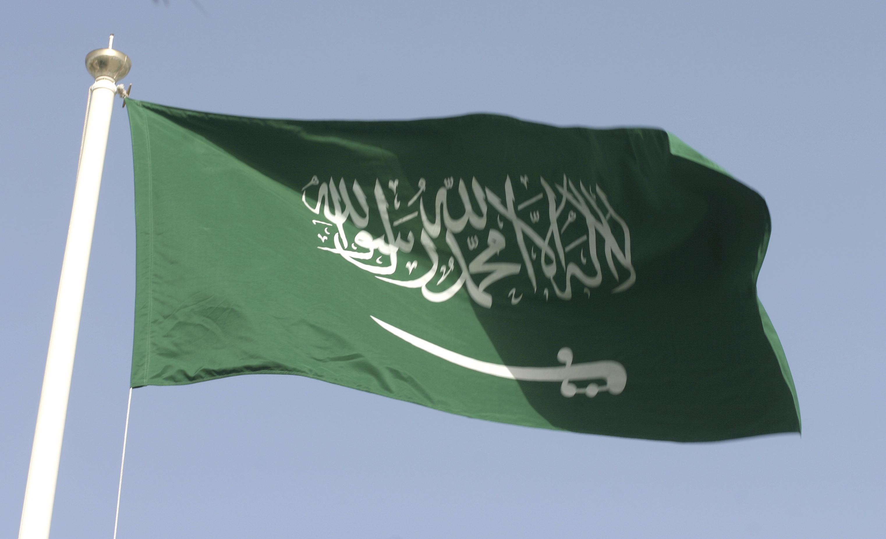 Saudi Arabia Prince Turki bin Saud bin Turki bin Saud al