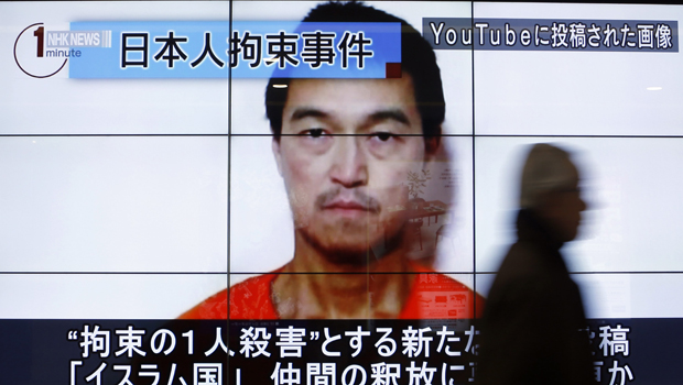 ISIS hostage Kenji Goto purportedly killed in online video