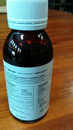 cough-syrup-recall.jpg