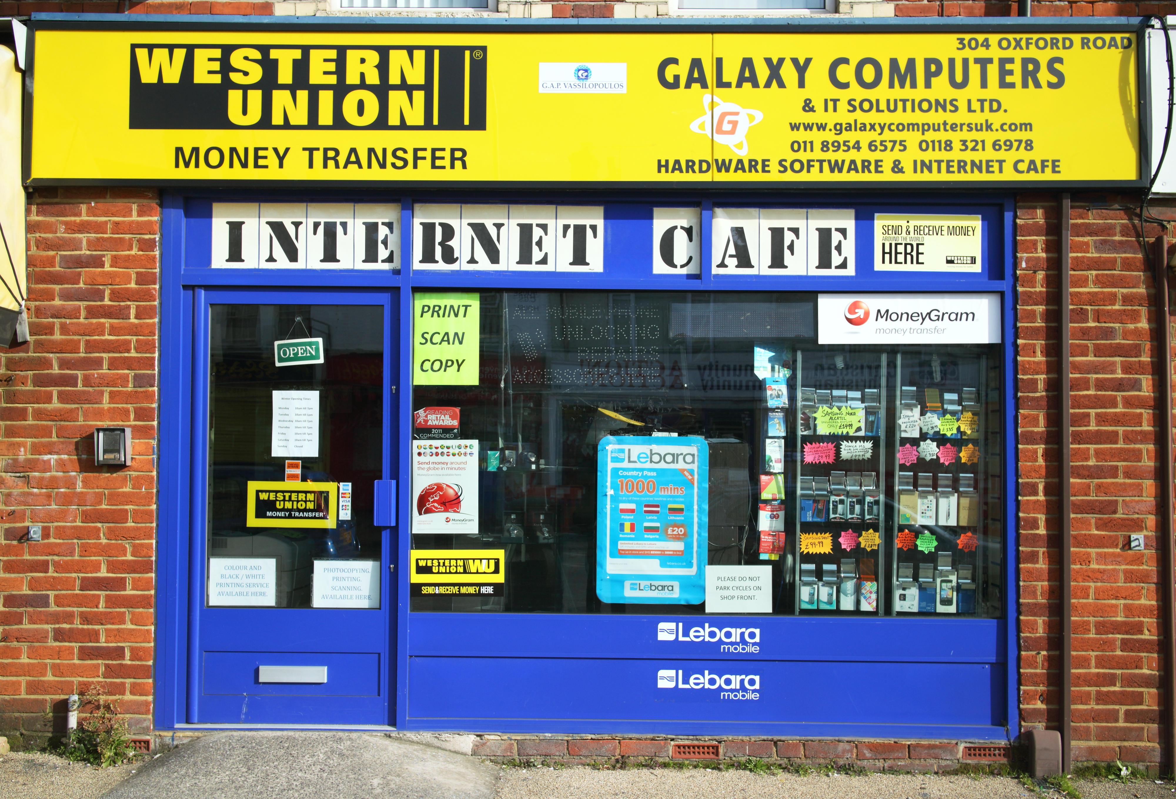 western union locations in ahmedabad