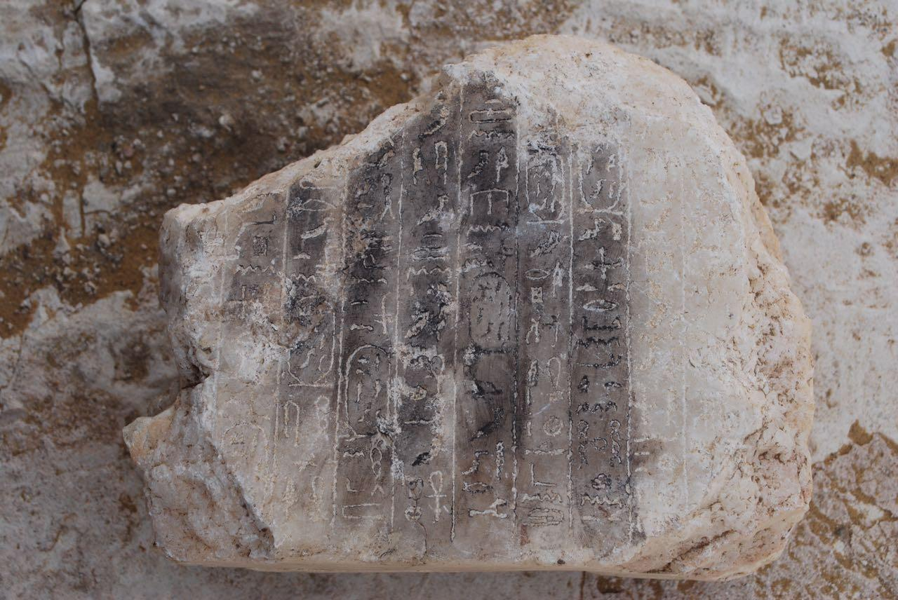 New pyramid discovered in egypt at excavation site in dashur royal