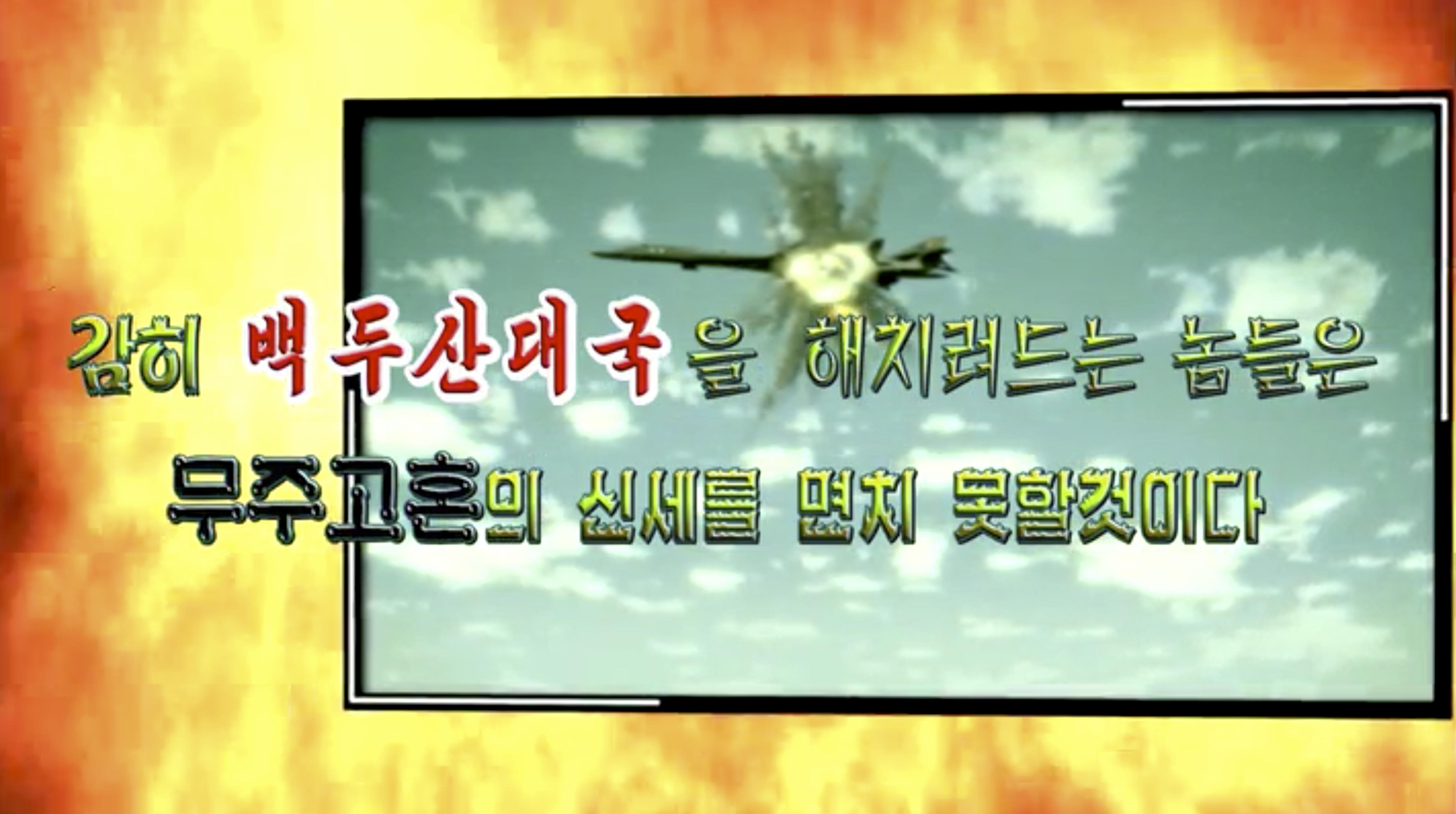 North Korea lacks ability, intent to attack US planes, experts say